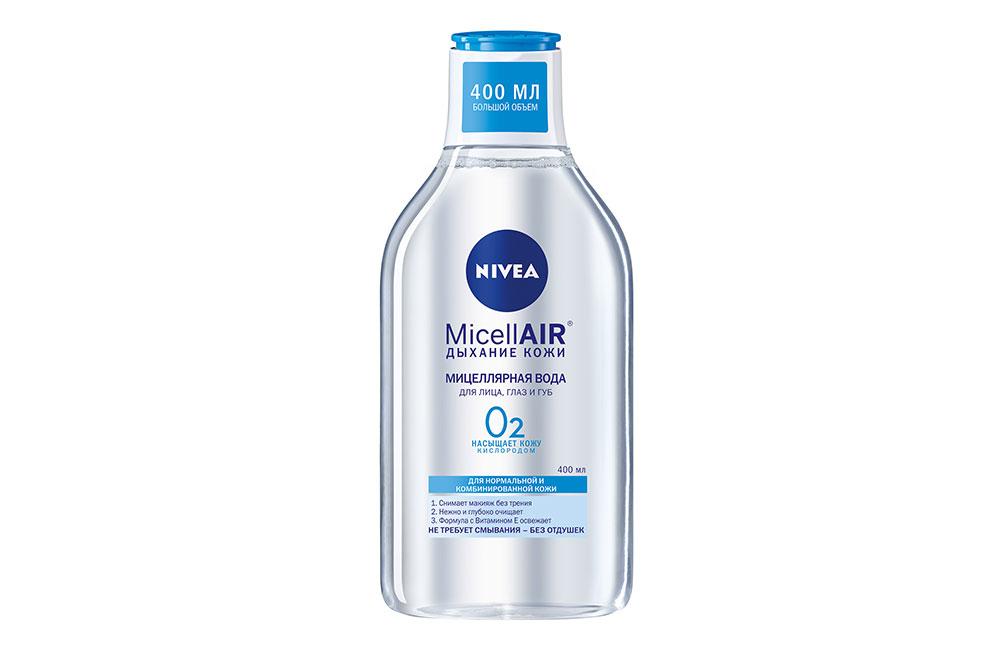Micell Air